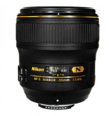 35mm-nikon-lens-allard-equipment-rental