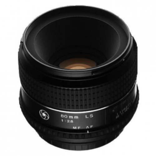80mm-ls-schneider-kreuznach-lens