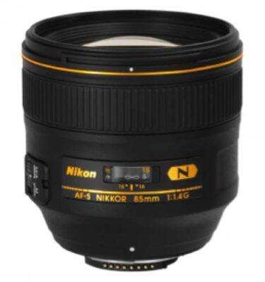 85mm-nikon-lens-allard-equipment-rental